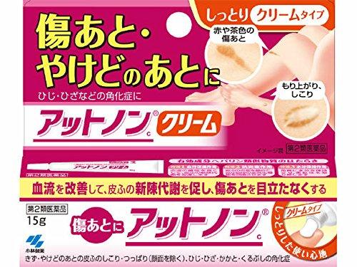 小林製藥傷口淡斑軟膏