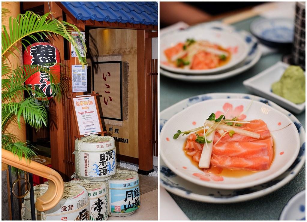 池上日本餐厅
