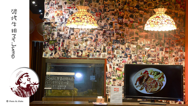 中永和寵物餐廳-Mr.Jump 美式碳烤牛排