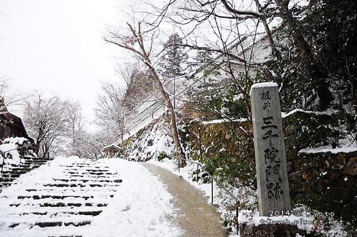 2014雪三千院 (4).jpg