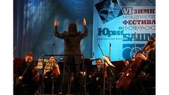 Зимний Фестиваль искусств Юрия Башмета пройдёт в Сочи