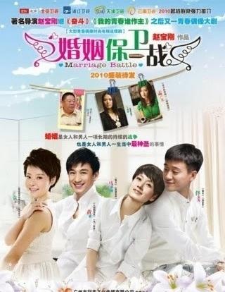 Cuộc Chiến Hôn Nhân - Marriage Battle (2010)
