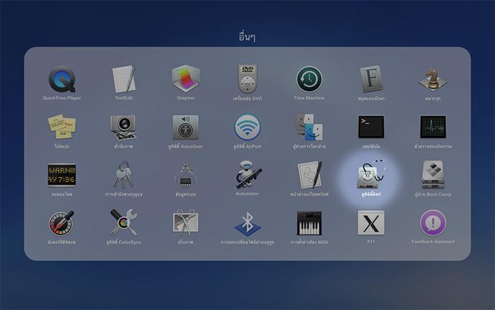 USB Drive format mac