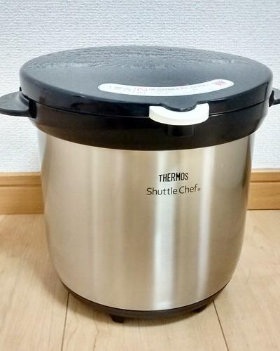 THERMOS 真空保温調理器 シャトルシェフ 4.5L クリアステンレス KBG-4500 CS
