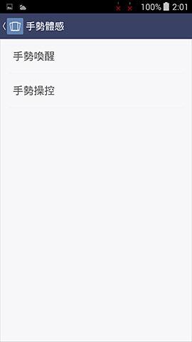 Screenshot_2015-07-22-02-01-02.jpg