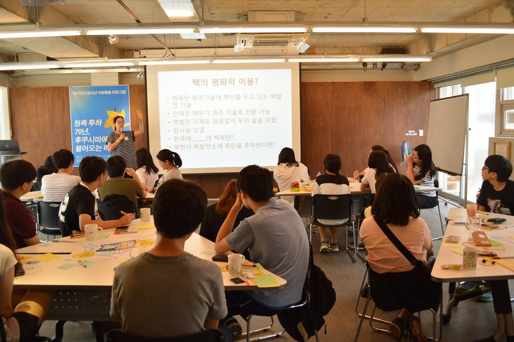 20150804_청소년자원활동프로그램<원폭70년, 후쿠시마에서불어오는바람>