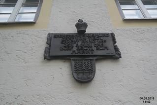 Reutte Town hall