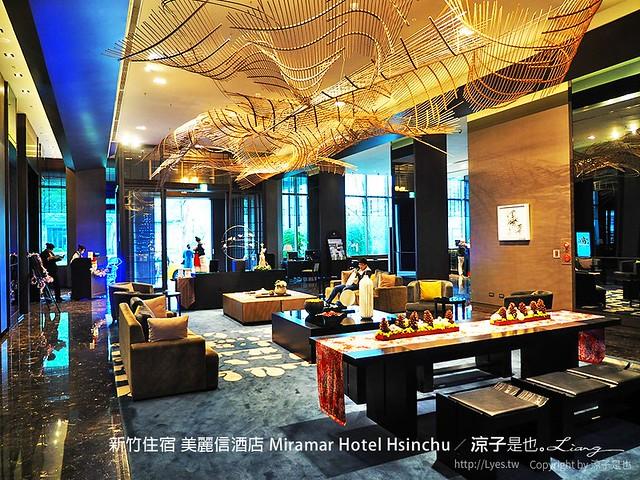 新竹住宿 美麗信酒店 Miramar Hotel Hsinchu 39