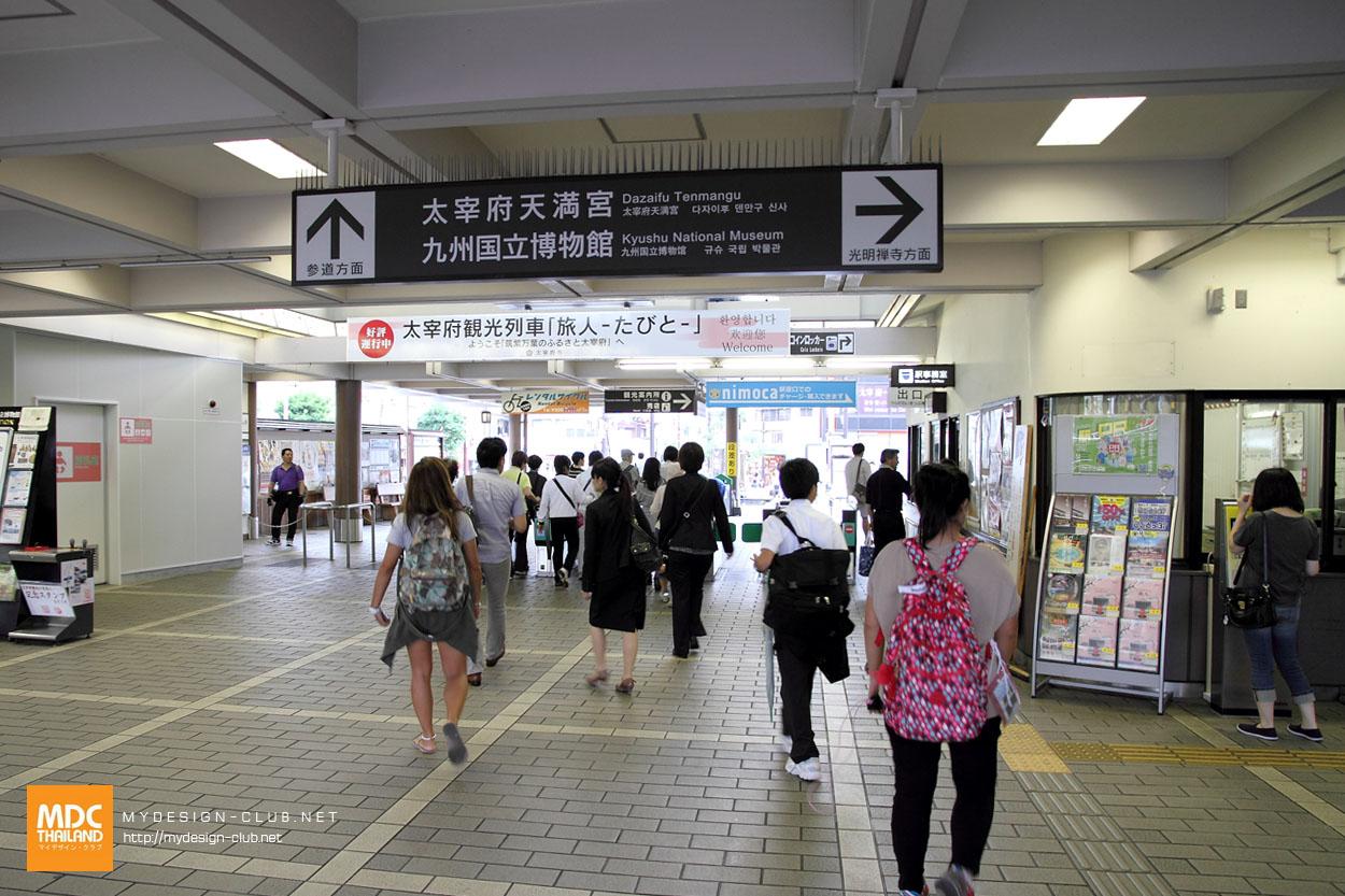MDC-Japan2015-032