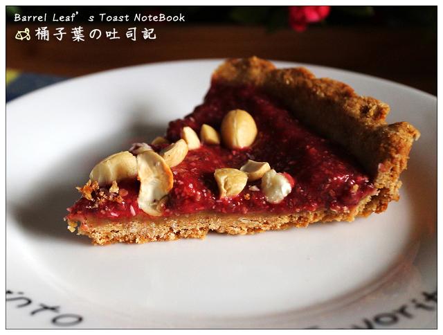 【食譜+實作影片】草莓奇亞醬杏仁甜塔 (全素,無麵粉,無精緻糖) Strawberry Chia Jam Almond Butter Tart (Vegan, GF, Refined Sugar Free)