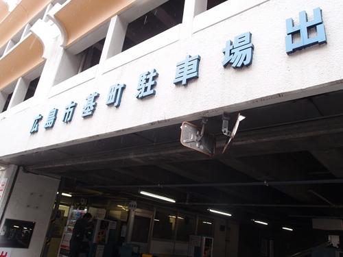 shirunashitantanmenkunimatsu001