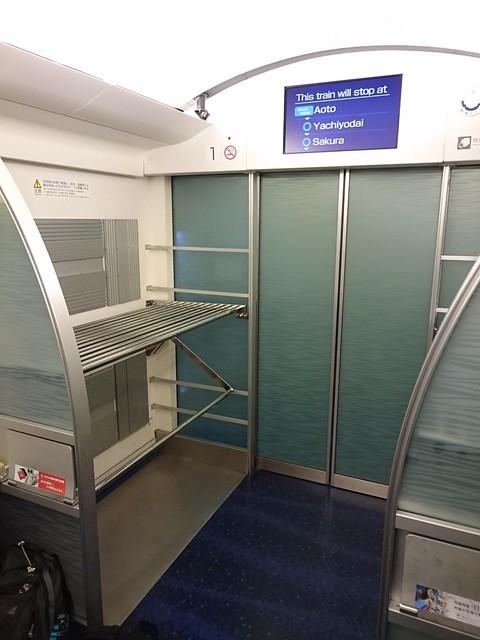 新型AE形電車:荷物置き場