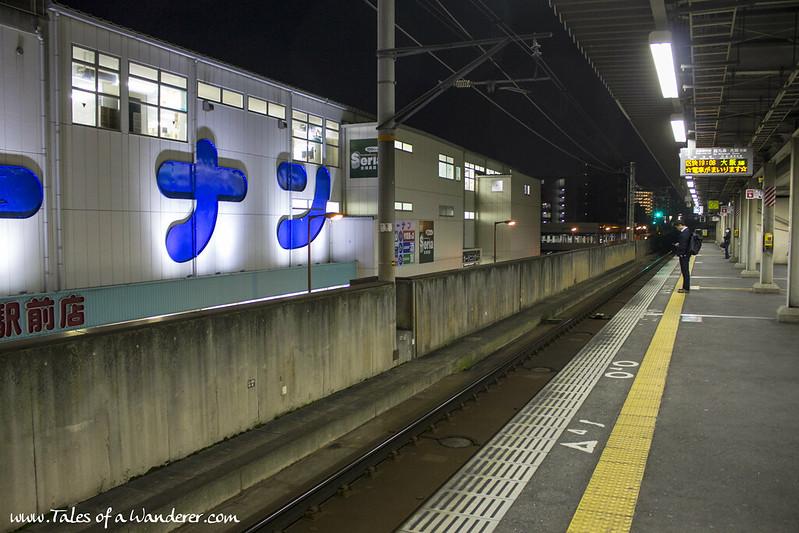 大阪 ŌSAKA