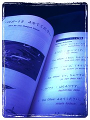 Studying Japanese.. again!