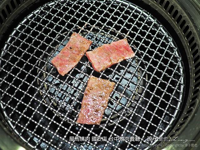 屋馬燒肉 國安店 台中燒肉餐廳 35
