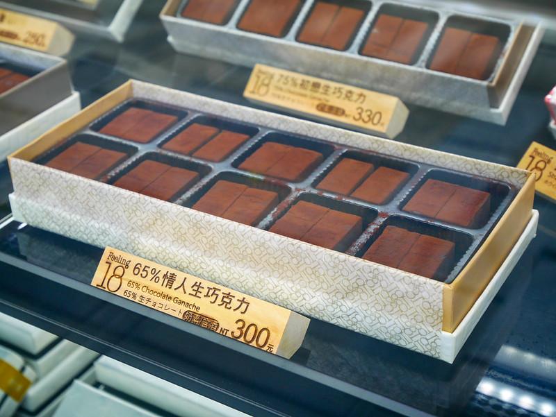 2017.01台中18度C巧克力工房