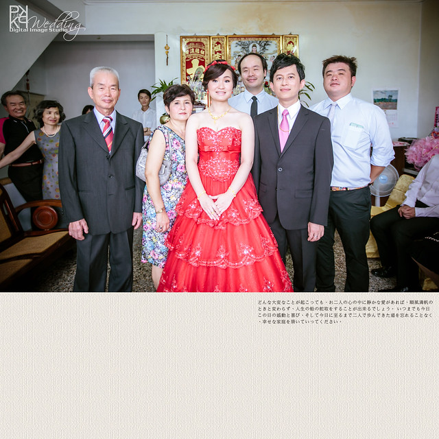 20150530PO-063