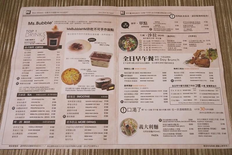 Bubble,Cafe,Ms.,咖啡館︱喝咖啡,泡泡小姐 @陳小可的吃喝玩樂