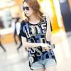 Jual Baju Wanita Korea ImportBlack Short Sleeved 3D Letters T-Shirt 20926BK hanya Rp 85.000, lihat gambar klik https://www.tokopedia.com/melisa/baju-wanita-korea-importblack-short-sleeved-3d-letters-t-shirt-20926bk  Cara Order 👇👇☺ Un by albeitsy