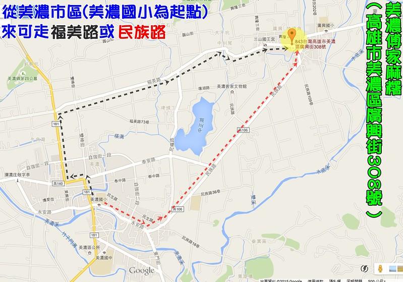 傅家麻糬地圖-1