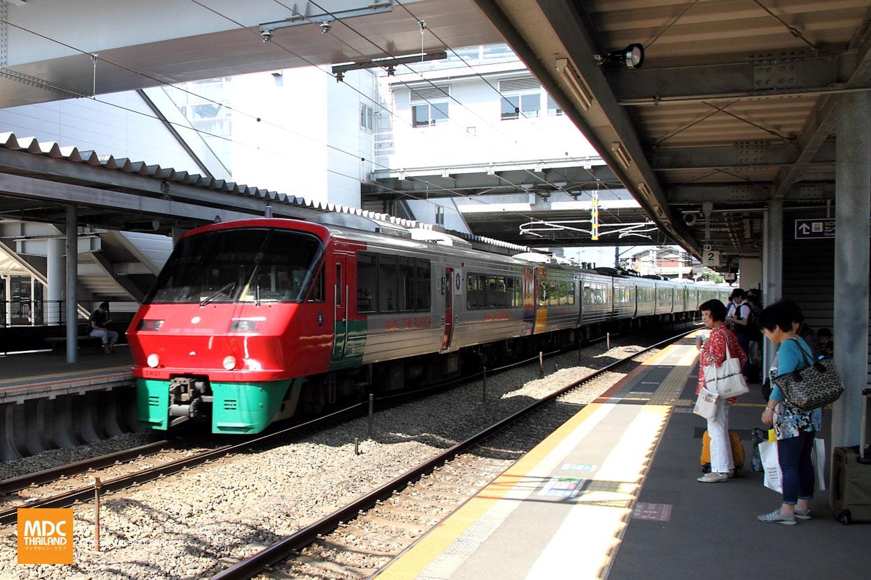 MDC-Japan2015-292