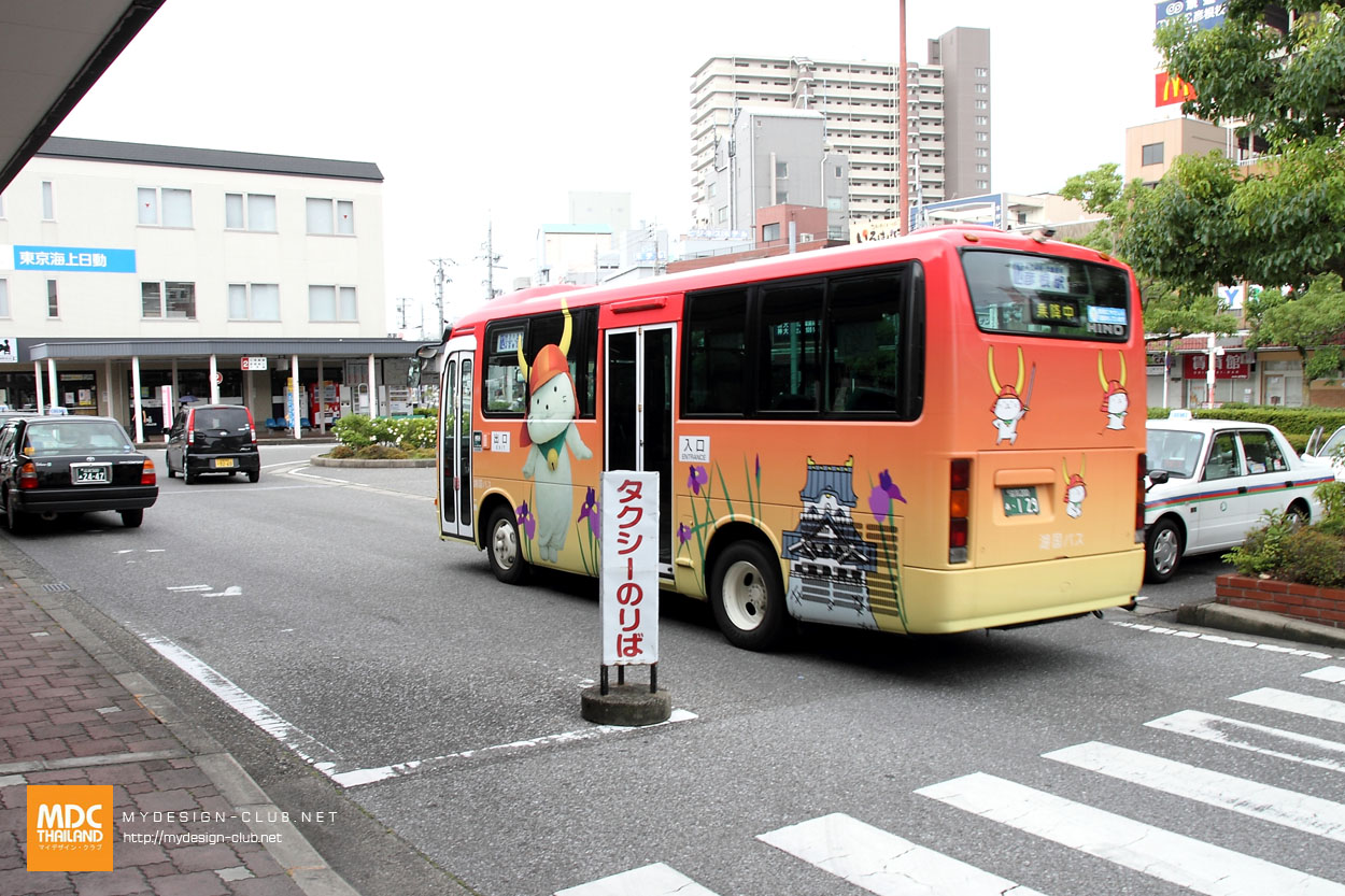 MDC-Japan2015-497