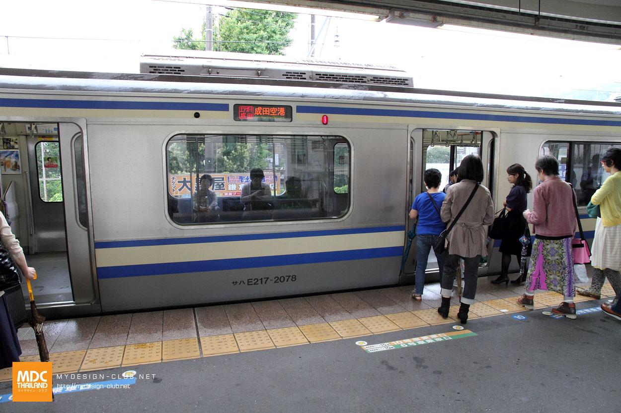 MDC-Japan2015-643