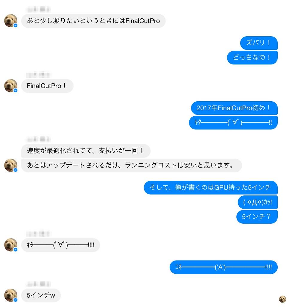 スクリーンショット_2016-12-12_19_00_37
