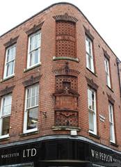 Peplow Jewellers, Compton Buildings, High Street, Worcester 7 January 2017