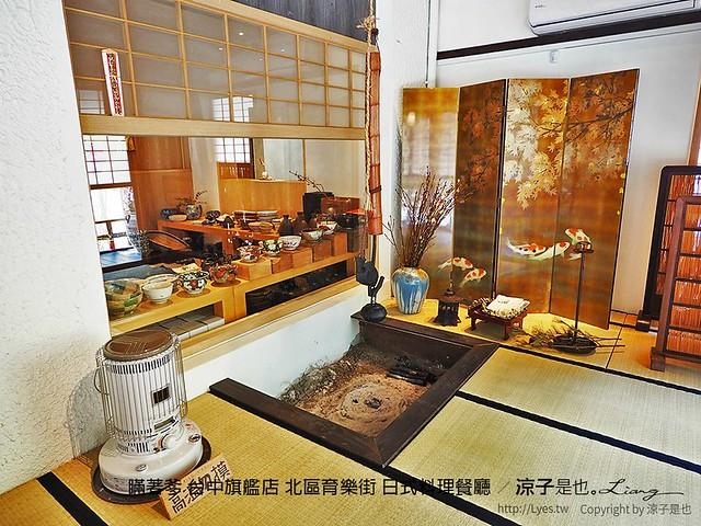 瞞著爹 台中旗艦店 北區育樂街 日式料理餐廳 10