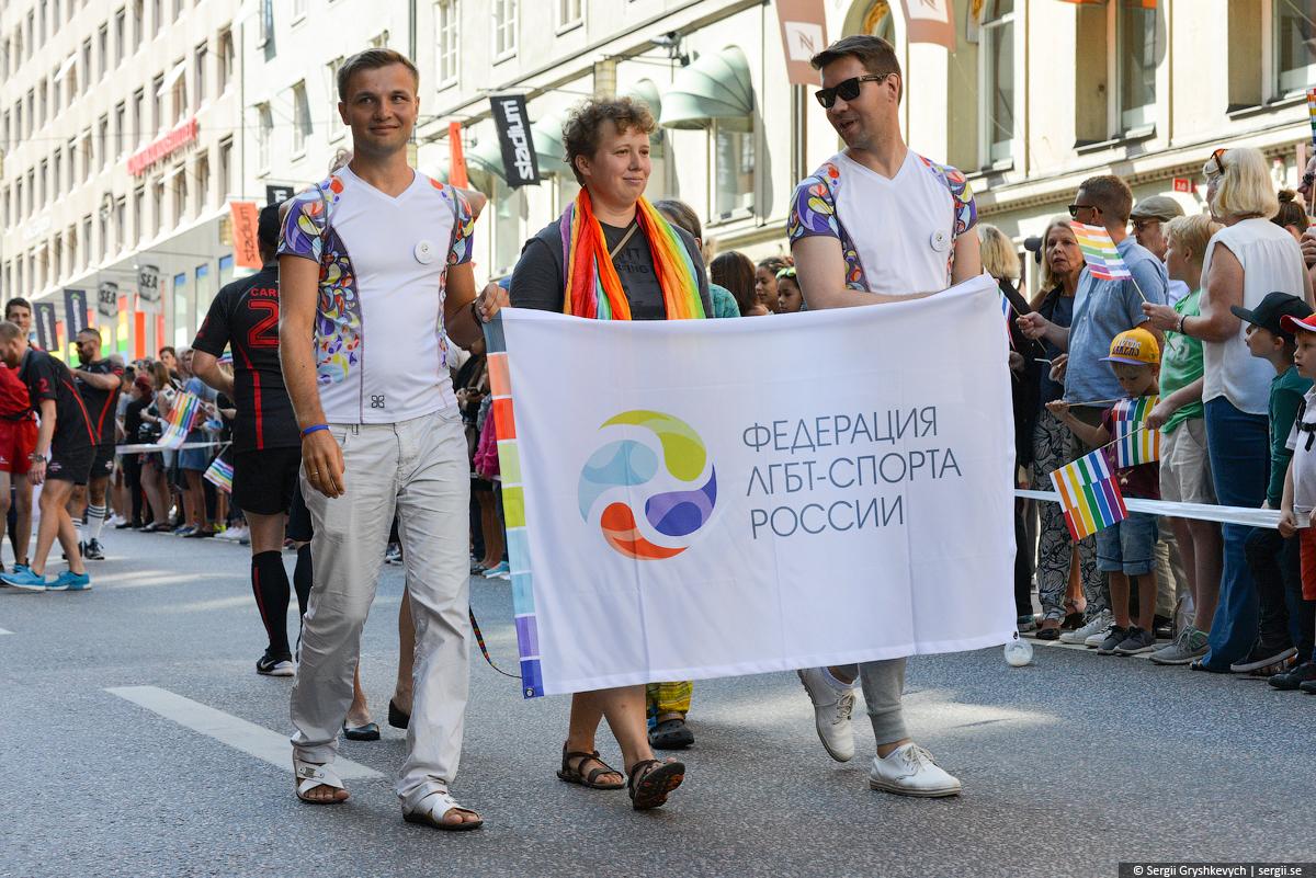Stockholm_Gay_Pride_Parade-22