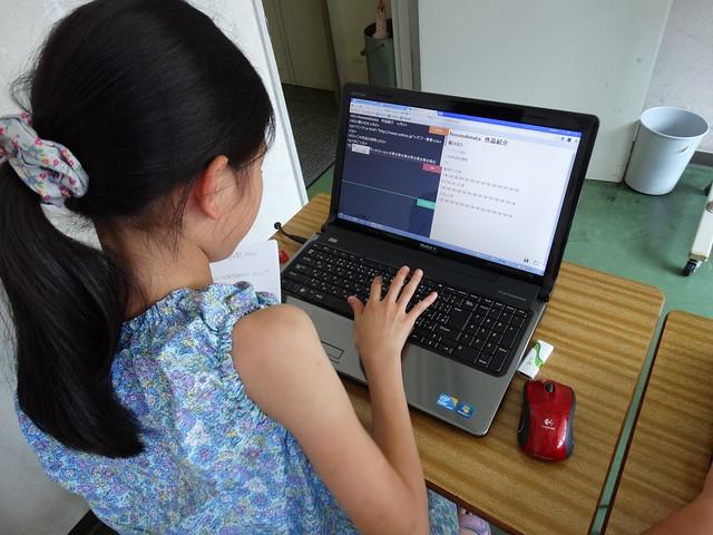 ファミリオ夏期プログラミング小学クラス ウエブページを作成