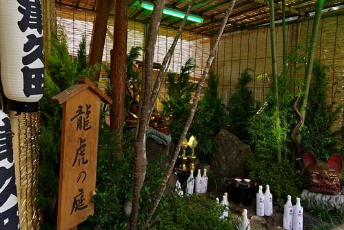 Tsukuda-Sumiyoshi Shrine Festival 2015 39