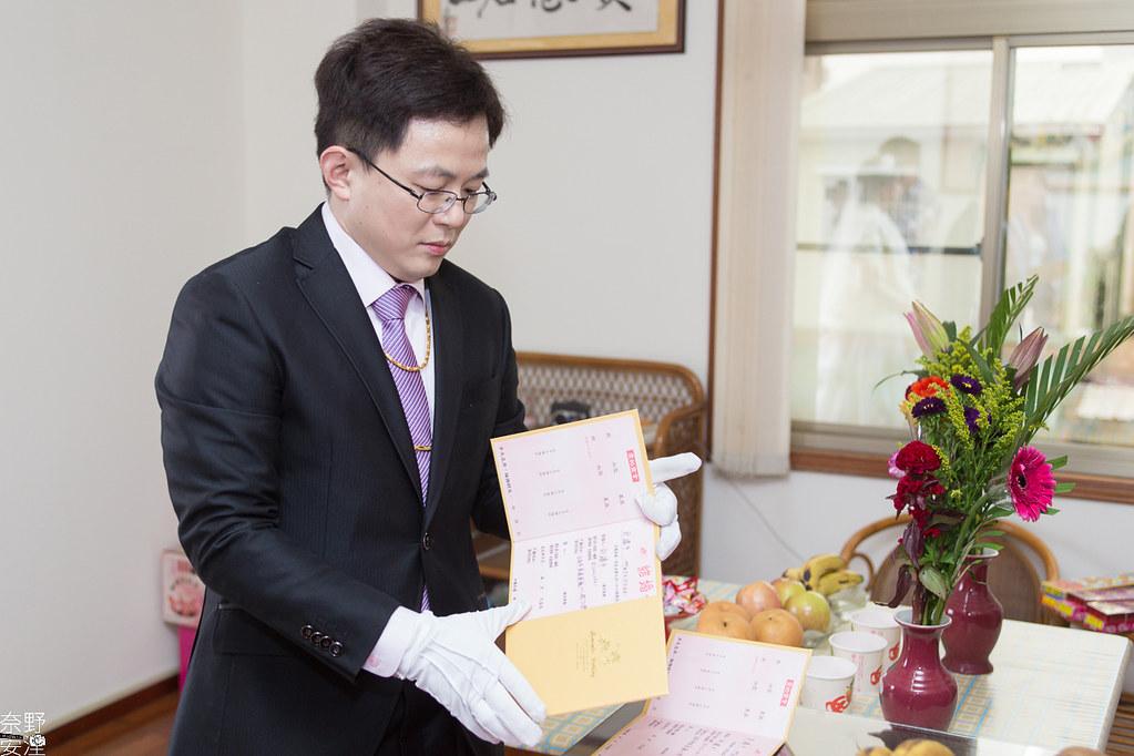 台南婚攝-繼中&佳芸-迎娶午宴 X 東東宴會式場-東嬿廳 (43)