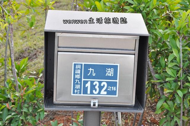 DSC_7319