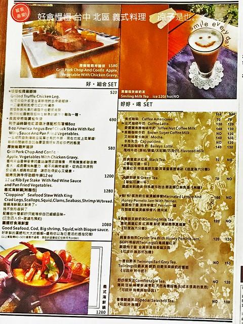 好食慢慢 台中 北區 義式料理 4
