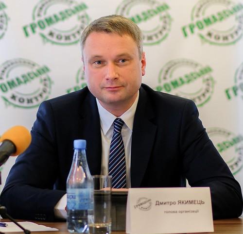 Дмитро Якимець: «Обливають брудом, бобачать у нас конкурентів»