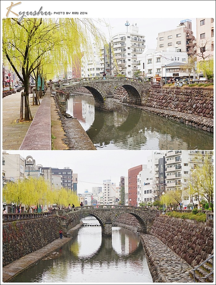 kyushu20140326006