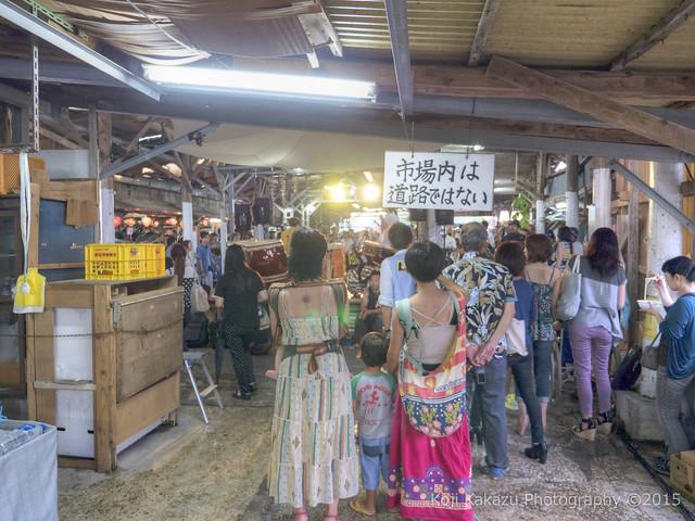 おつかれさん!農連市場祭-23