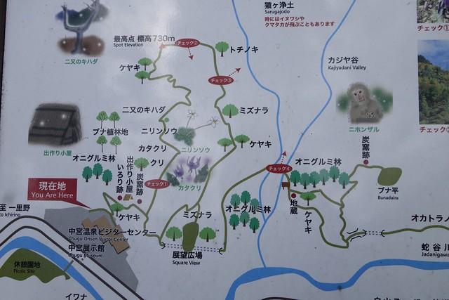 蛇谷自然公園 その1