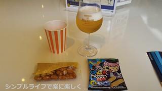 サントリー京都ビール工場9
