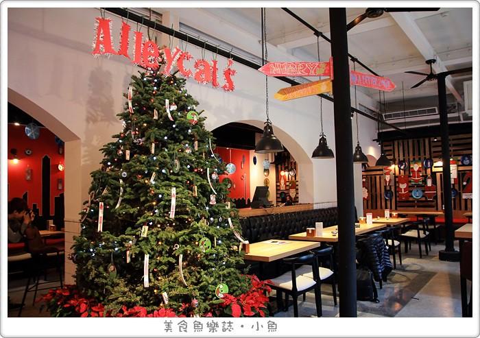 【台北中正】Alleycat's華山店