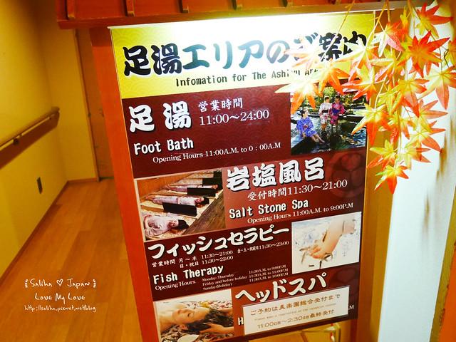 日本東京自由行大江戶溫泉物語 (24)