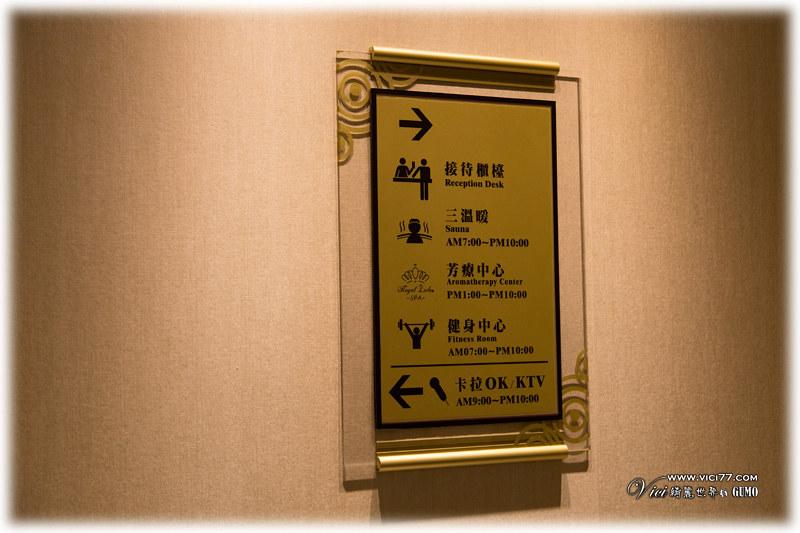 0627富信飯店081