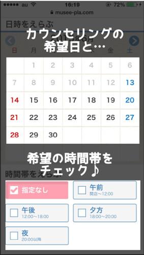 asahikawa01