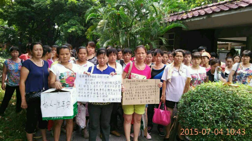慶盛員工進行罷工。(圖片來源:慶盛工友維權故事)