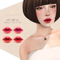 [UMEBOSHI] Limited - gloss group gift