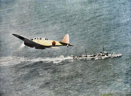 Nakajima Torpedo Bomber