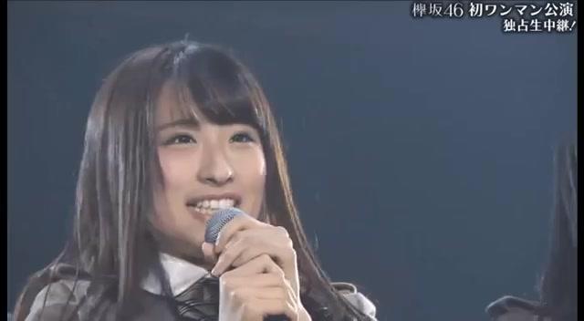 【欅坂46】けやき坂46 誰よりも高く跳べ!LIVE 189