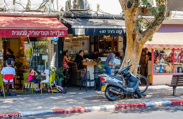 97 King George V Street, Tel Aviv